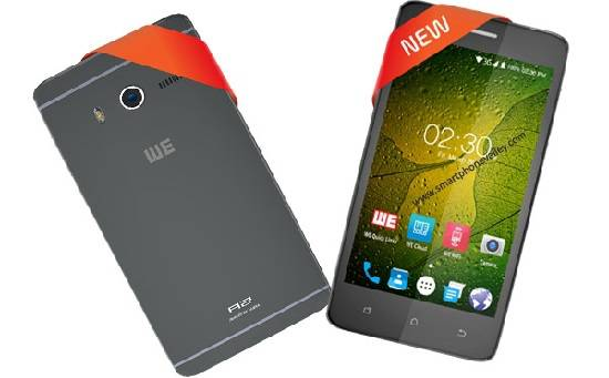 Lowest price android mobile in Bangladesh we a2